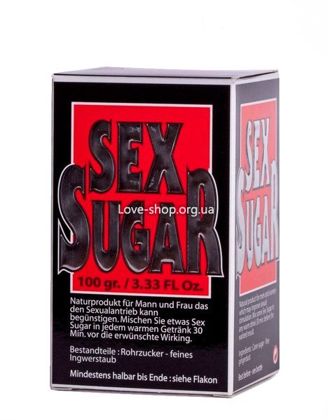 seksi-v-sots-setyah