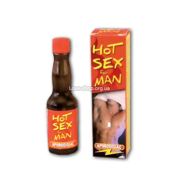 *HOT SEX for MAN